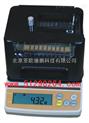 橡膠密度計/快遞橡膠密度計(快速型)