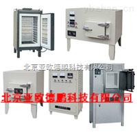 DP-SX3系列-节能式快速升温电炉/箱式电炉/高温电炉