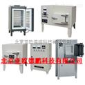 节能式快速升温电炉/箱式电炉/高温电炉