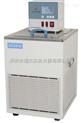 重庆低温恒温槽 超低温恒温槽供应商|高精度低温恒温槽价格