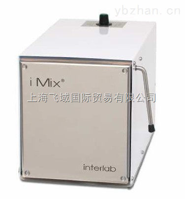 IMIX-進口均質器