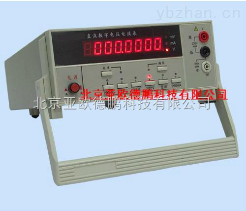 DP-PZ158AB型系列-直流數字電壓電流表/數字電壓電流表