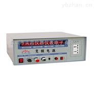六星單相變頻電源500VA-1kVA
