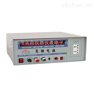 LX60-11005/LX-1101六星单相变频电源500VA-1kVA