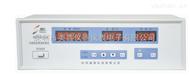 WH-5000A 直流电机转速测量仪