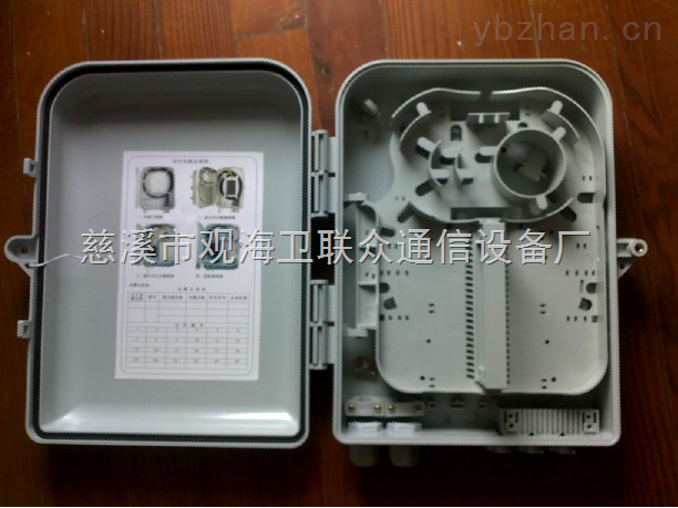 室外光纤分路器箱,塑料光缆分纤箱,塑料光纤配线箱