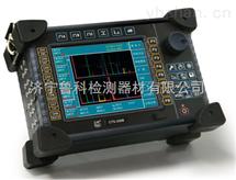 CTS-2008型多通道超声波探伤仪