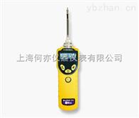 VOC检测仪PGM-7320