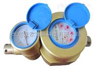 双功能矿用高压注水水表
