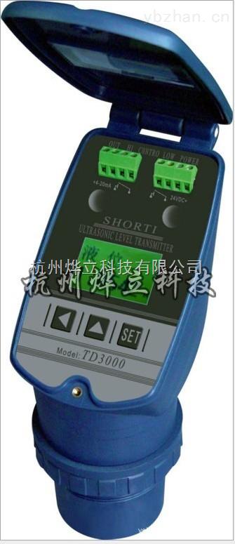 供应YL3000系列超声波液(物)位仪800元起