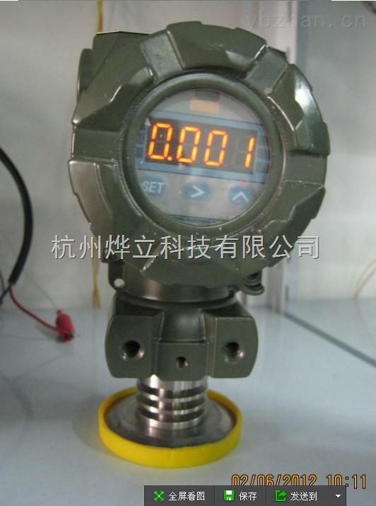WMB-GW卫生型压力变送器/食品专用压力(液位)变送器