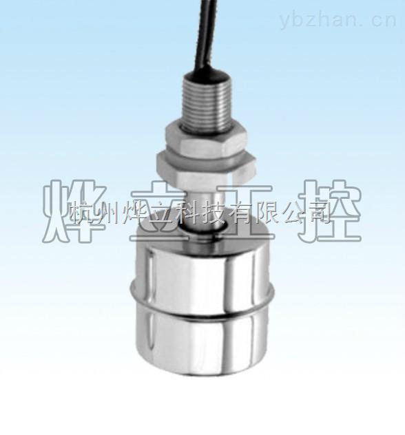 4510S不锈钢浮球水位开关/ 采用日本OKI干簧管 304本体