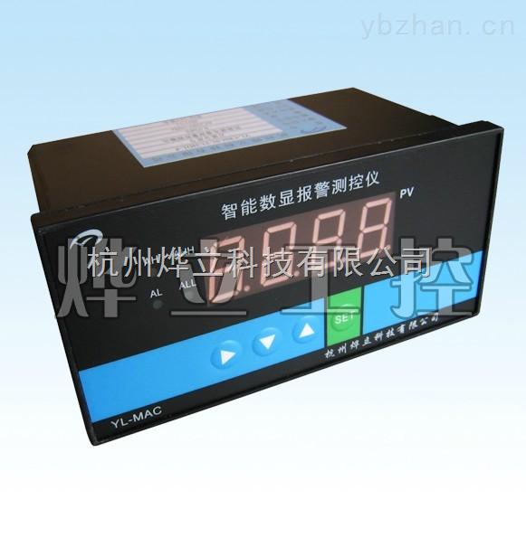 数显仪表/智能数显光柱仪/光柱仪表/控制仪表