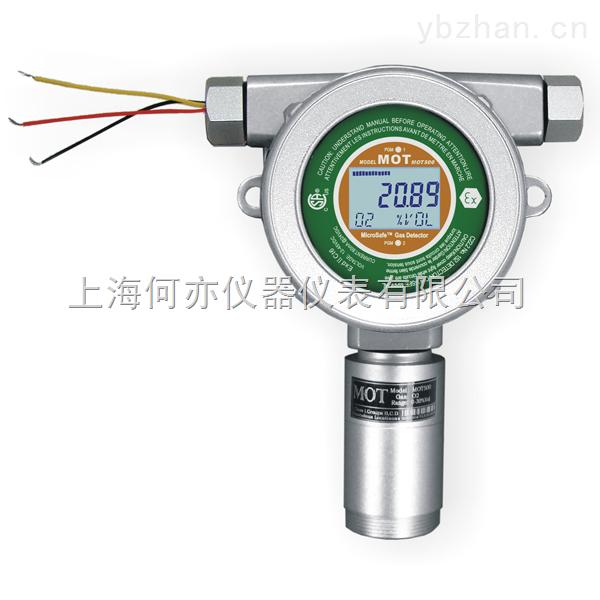 可燃氣體檢測儀MOT500-EX
