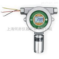 固态电化学硫化氢检测仪MOT900-H2S