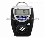 PGM-1150二氧化氮检测仪