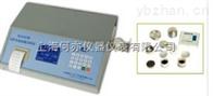 油品硫分析仪KL3120