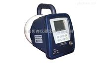 N3020 中子剂量当量(率)仪
