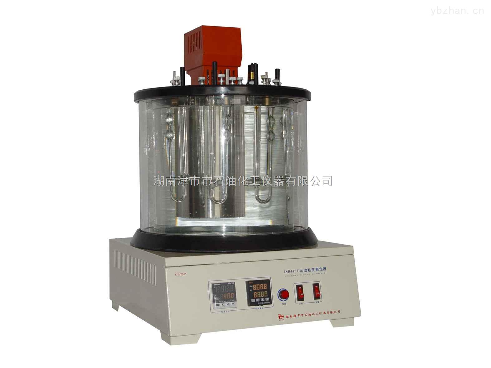 深色石油产品运动粘度测定器(逆流法)