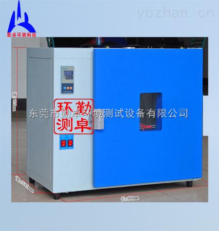 HK-广东小型工业烤箱 不锈刚 300度 干燥箱