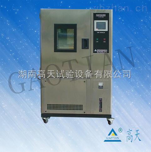 高低温试验箱广东广西第一品牌