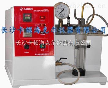 自动润滑油空气释放值测定器