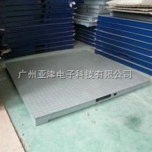 SCS福建实力衡器电子磅秤1/2/3T电子磅秤