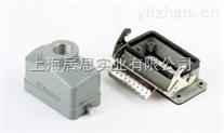 harting连接器-固勒连接器