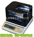 武汉电子比重计GP-600EW