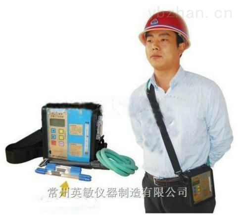 FCC-1500D防爆大氣采樣器