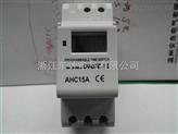AHC15A/AHC15B定時器 工控儀表