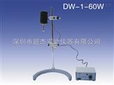 东莞惠州珠海精密增力电动搅拌器供应商 强力电动搅拌器价格