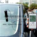 LS116透光率儀 透光率測量儀