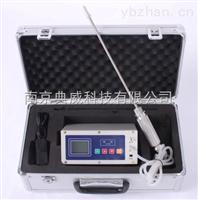 BXS70南京泵吸式二氧化氮检测仪