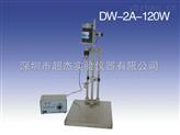 安微合肥淮南蚌埠电动搅拌器价格 恒速电动搅拌器厂家 数显电动搅拌器批发