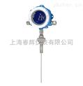 E+H 温度变送器TMT142C-A2A10NA1X0