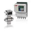 ABB电磁流量计