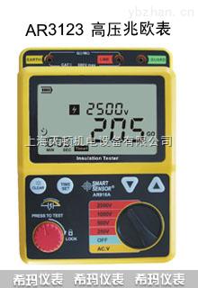 AR3123-现货供应原装进口高压兆欧表AR3123