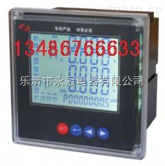 PD204I-9X4¥PD204I-9X4