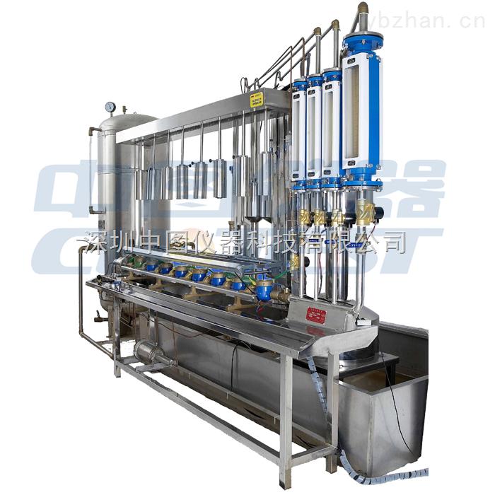 SW2000-全自動水表檢定裝置 水表校驗臺