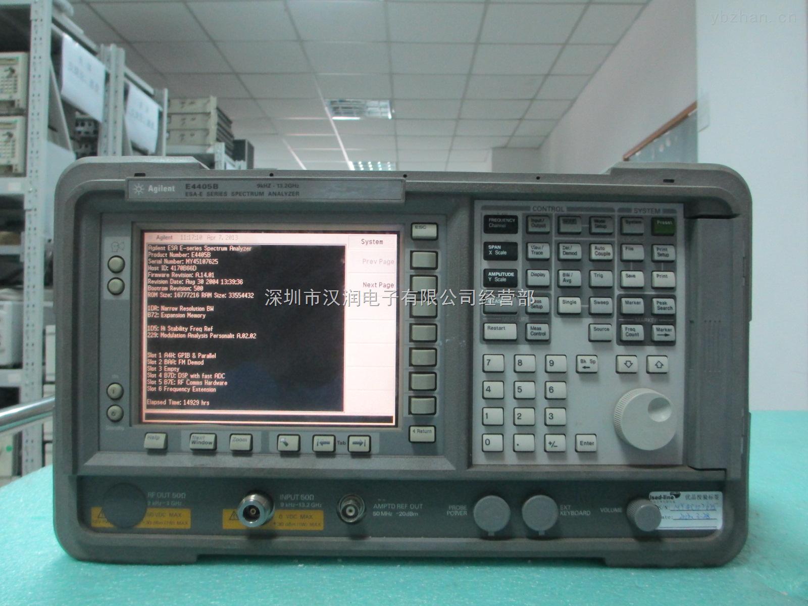 高性能E4405B_经济型8596E_12.8G频谱仪