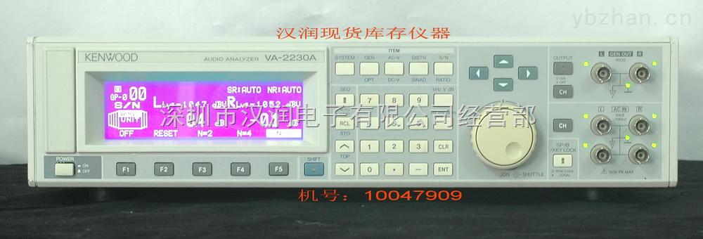 VA2230A///VA2230音频分析仪 随时看货 感谢