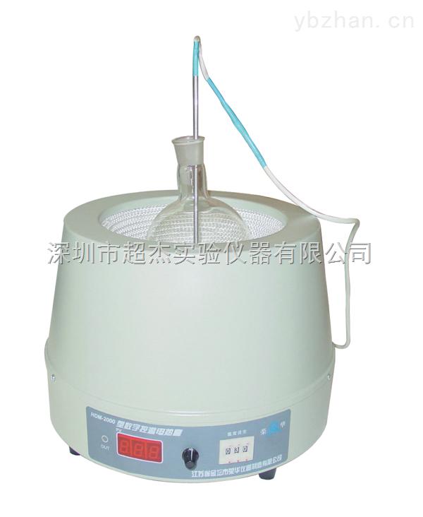 供應HDM系列數顯電熱套價格-深圳市宏方拓立超聲波科技有限公司
