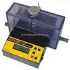 JT-ONLINE液體密度計,液體在線比重與濃度測試儀