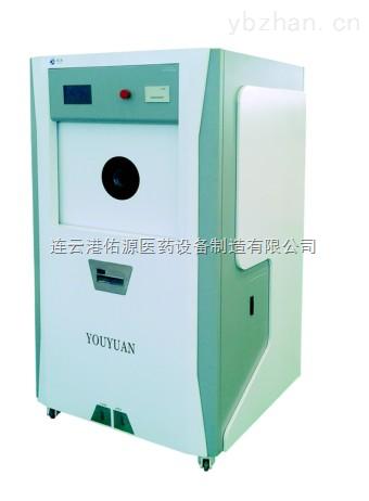 YDQ低温等离子灭菌器