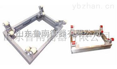 钢瓶电子秤适用于卧式钢瓶的称重计量