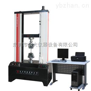 YD-01电脑式伺服型万能材料试验机