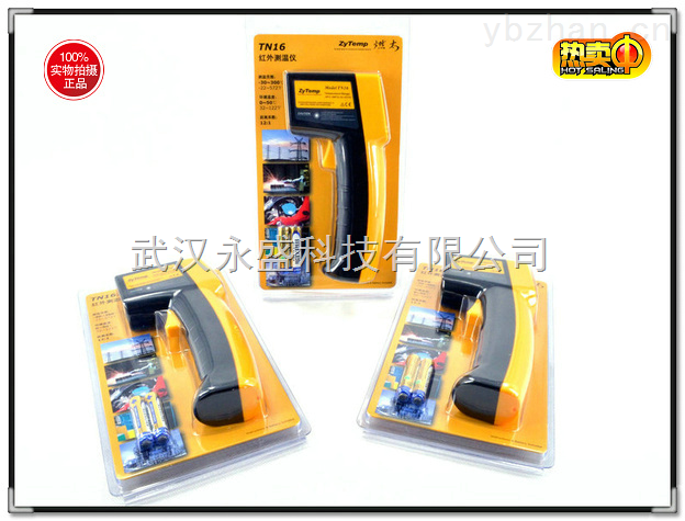 台湾燃太红外线测温仪:TN16经济型便携 手持式红外测温仪