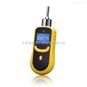 手持式臭氧检测仪DP-CY