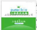 Biopioneer北京代理